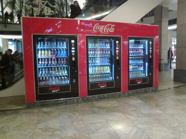 Giant Coca Cola dispenser in the central dome, CentrO OB