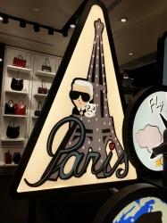 Paris, c'est Karl