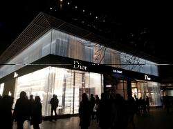 Dior Flagship Store Kö...