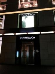 Tiffany & Co. Kö Düsse...