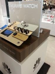 Huawei Watch promo dis...