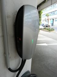 Tesla Charging Station...