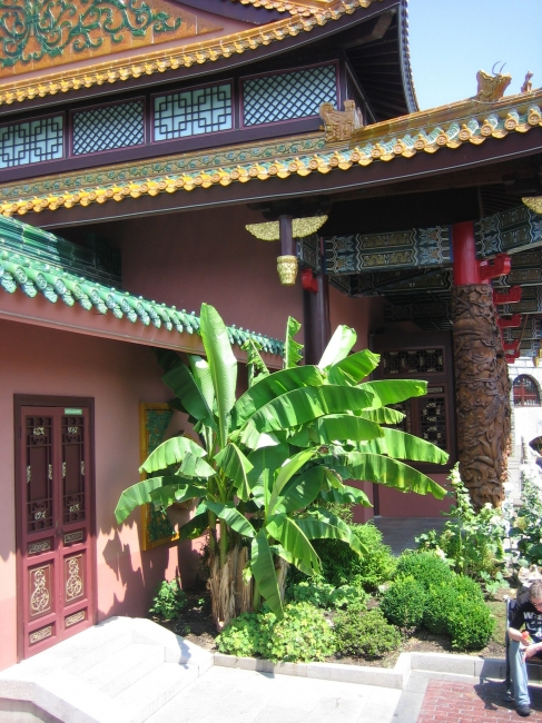 Chinesisches Haus,