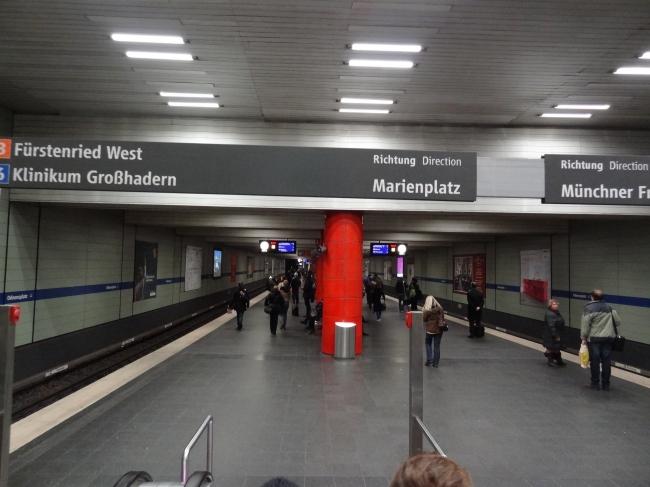 U-Bahn München,