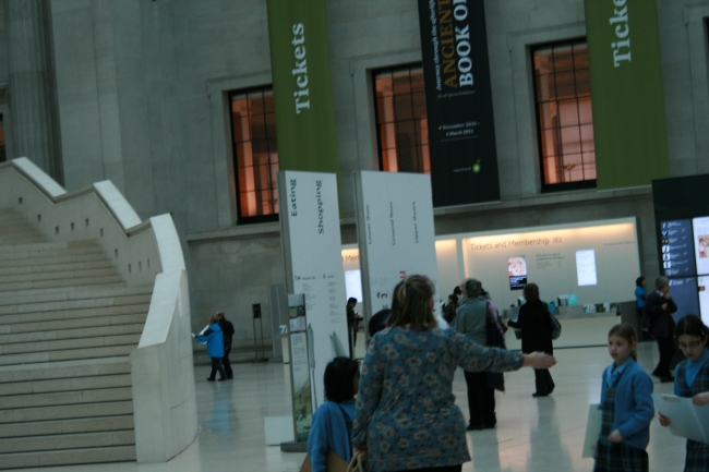 British Museum,