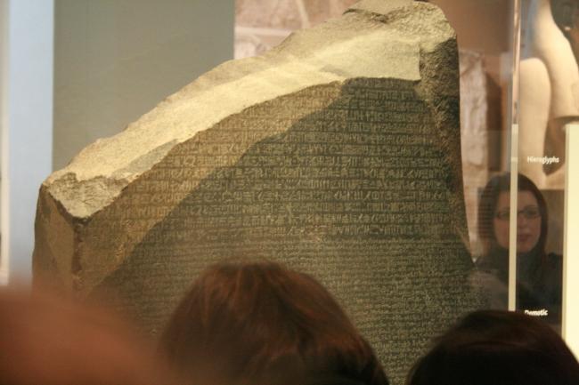 Rosetta Stone @ British Museum,
