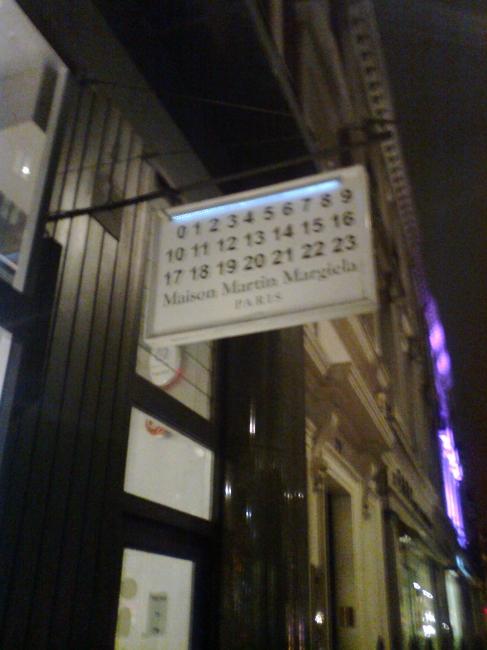 Shop of Maison Martin Margiela, London,