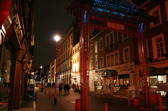 Chinatown entrance,