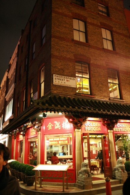 "the ""Golden Pagoda"", Chinatown, Macclesfield Street W1"
