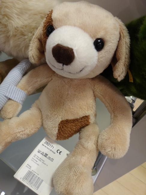 Bernie der Hund, 28cm, von Steiff