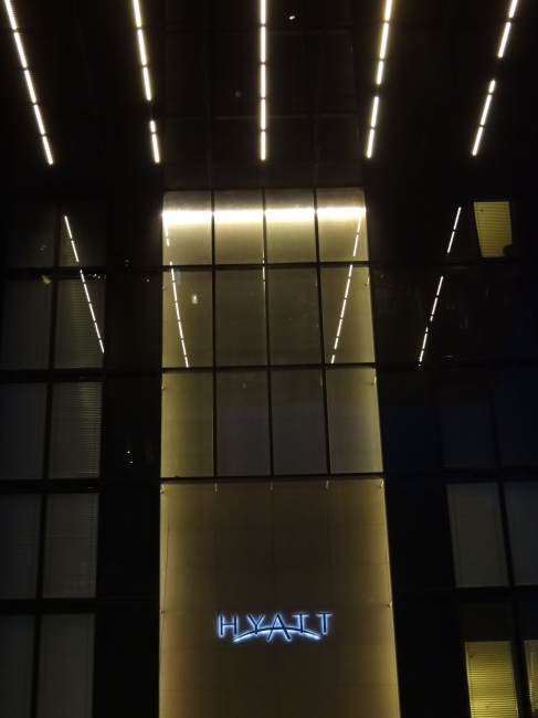 Hyatt main entrace,
