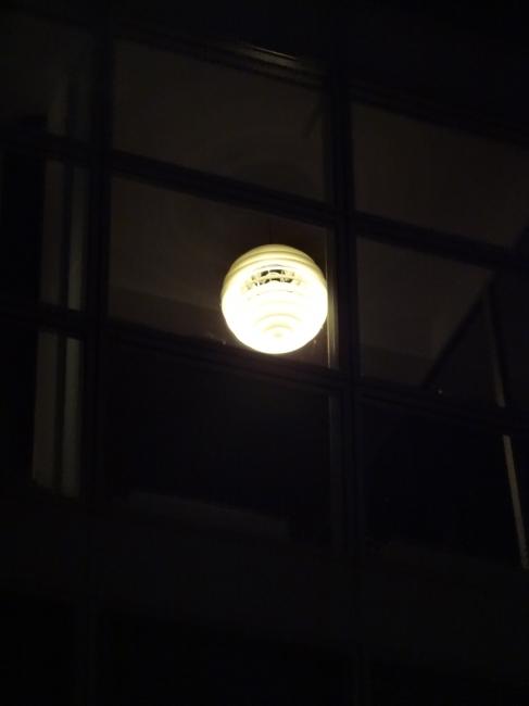 Modern lamp,