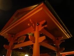 Pagoda pagoda