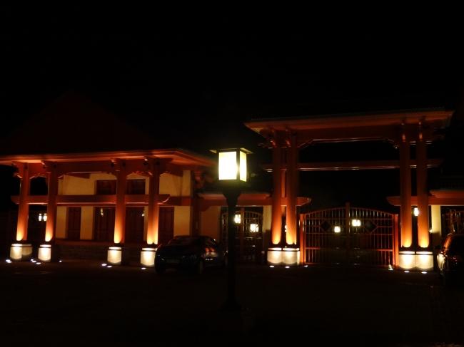 """Pagoda """"gate"""","""