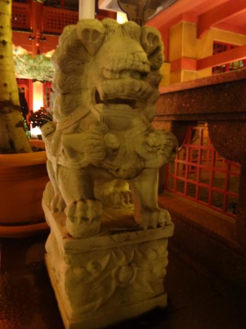 Pagoda lion,