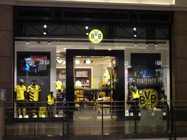 BVB store, odd