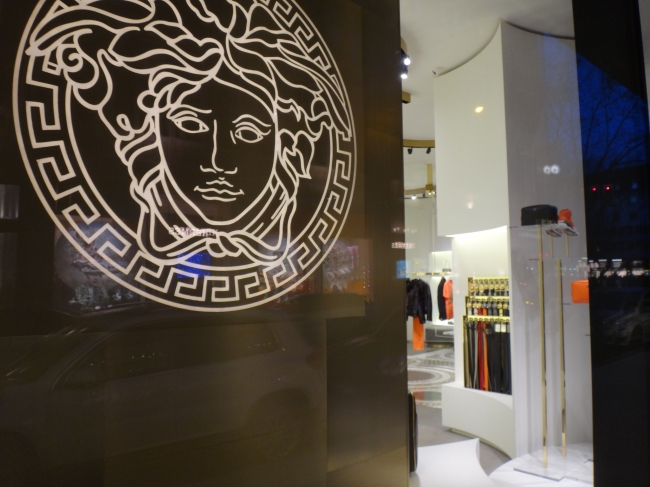 Versace Store Düsseldorf, a few meters off Kö, this newly opened store is surely the beginning of a new shopping axis in Dusseldorf