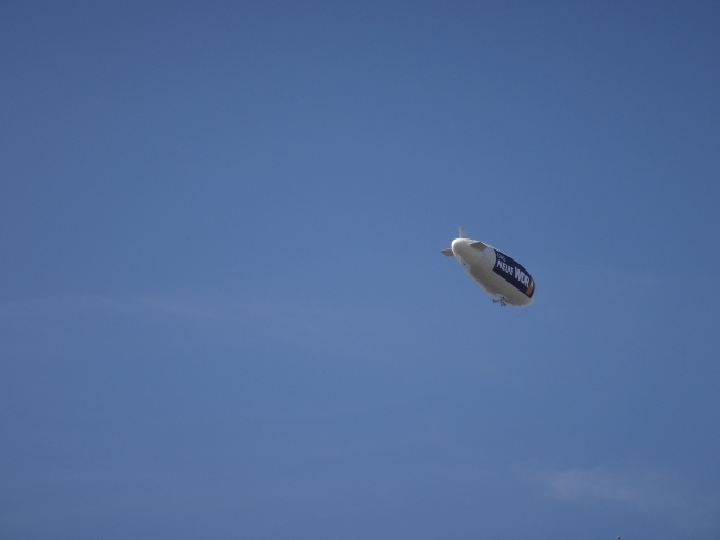 """Der neue WDR"", Blimp above Ruhrgebiet on a sunny day"